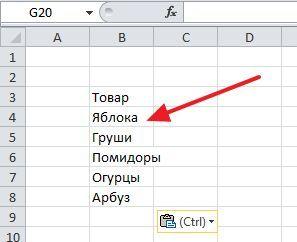 список с данными