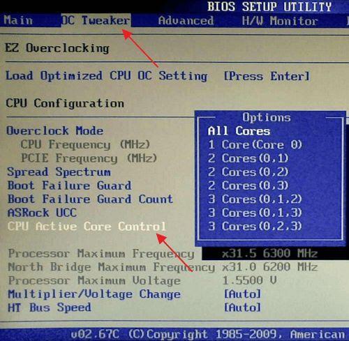 включение ядер в BIOS