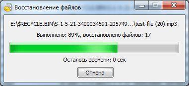 восстанавливаем файлы