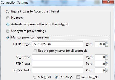 настройки прокси в браузере