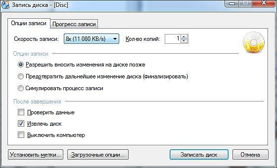 Запись музыки на диск в формате MP3