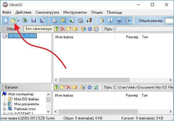 откройте ISO файл с Windows 10