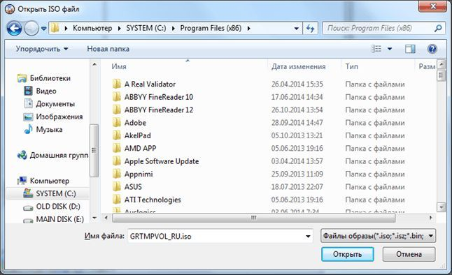 выберите ISO файл с образом Windows 7