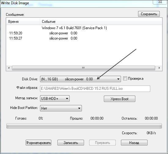 выберите флешку, на которую вы хотите записать Windows 7