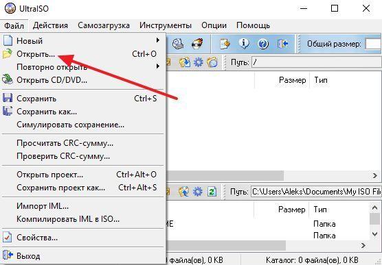 откройте ISO образ