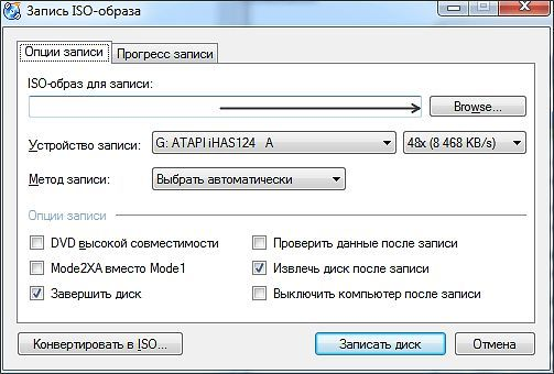 Как записать Windows на диск с помощью CDBurnerXP