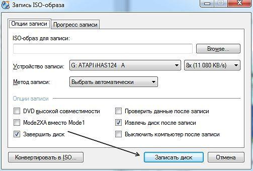 Как записать загрузочный диск при помощи CDBurnerXP