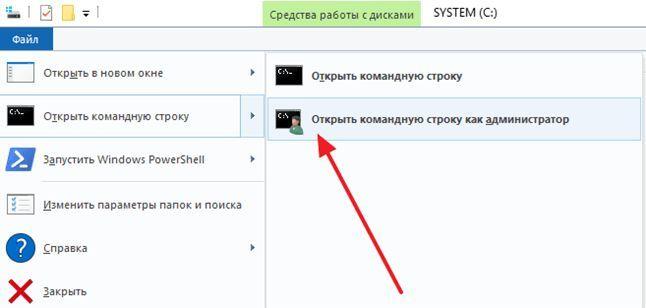 Используем Проводник Windows