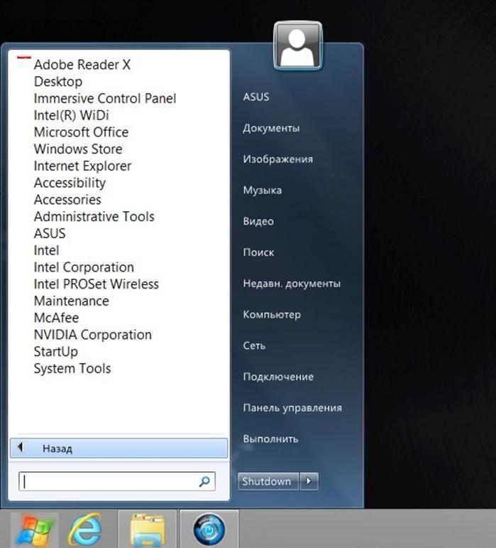 Кнопка Пуск в Windows 8: ViStart