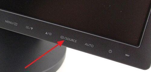 кнопка Source на мониторе