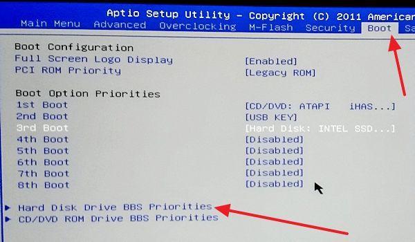 откройте пункт меню Hard Disk Drive BBS Priorities