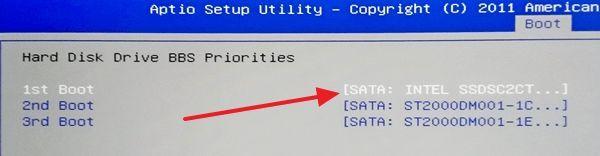 смените приоритет дисков