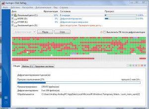 Программа для дефрагментации Auslogics Disk Defrag