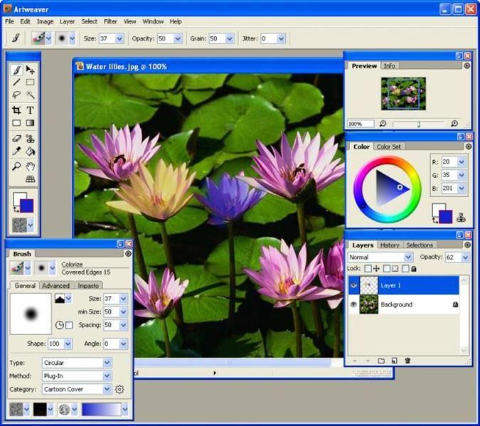 правда, простые программы для редактирования фотографий давным-давно