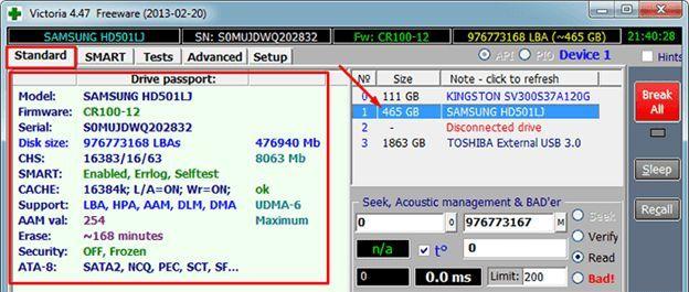 выбор жесткого диска в Victoria HDD