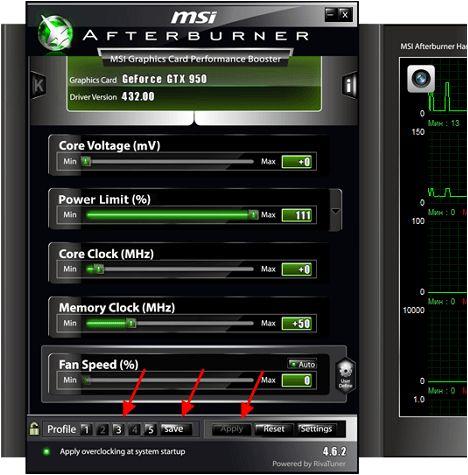 сохранение профилей MSI Afterburner