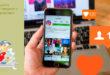 Как сортируются подписки в Instagram и что дает сортировка