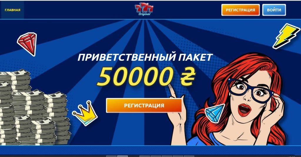 казино вулкан онлайн игра